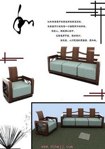 """第二届""""红古轩杯""""家具设计大赛初赛作品鉴赏十二"""