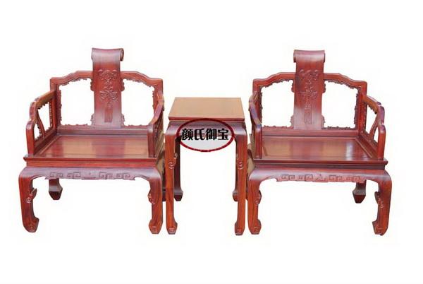 酸枝椅(盛世明雅)--大涌红木家具网