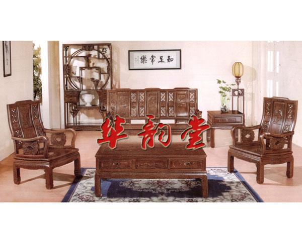 红木沙发(华韵堂)