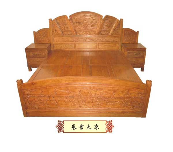 卷书大床(皇威)--大涌红木家具网