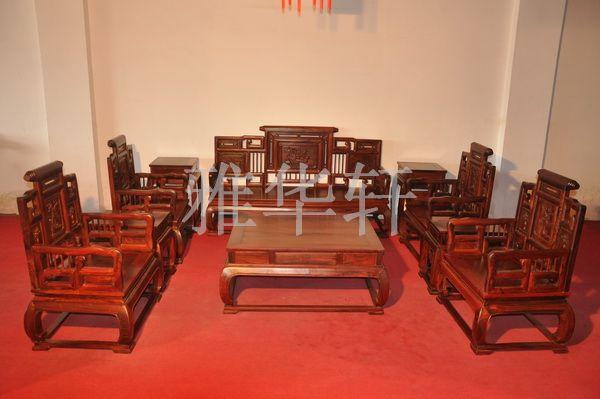 山水宝座沙发(雅华轩)--大涌红木家具网